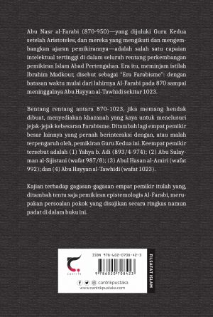 Kover Al-Farabi - back-cover