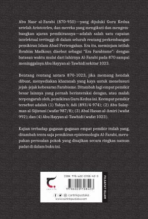 Kover Al-Farabi - back-cover