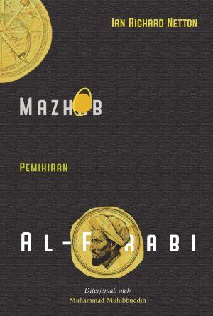 Kover Al-Farabi - front